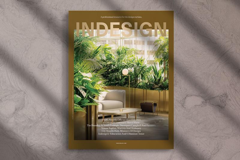 Indesign Magazine issue 84 cover
